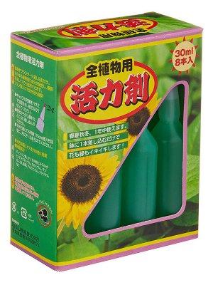Универсальное удобрение для всех видов растений 30 мл *8 шт.