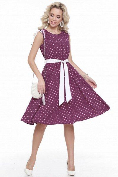 DSTREND-Твой Безупречный Стиль-Платья, блузки и костюмы-ХИТЫ — Каталог одежды. Платья