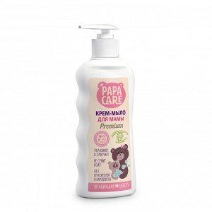 Papa Care - Гель для интимной гигиены с молочной кислотой и пантенолом, 250мл.