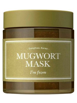 I'm From Mugwort Mask Очищающая маска для лица с полынью  110 гр
