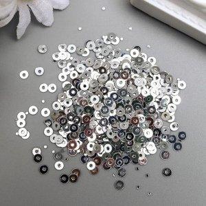 """Пайетки """"Zlatka"""" 3 мм, 10 гр, серебро"""