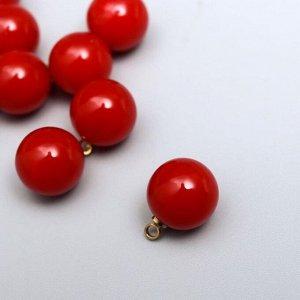 """Декор для творчества пластик """"Красный шарик с петелькой"""" набор 10 шт 1х1х1 см"""