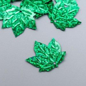 """Пайетки """"Кленовый лист"""" 2,2 см, 10 гр, зелёный"""