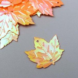 """Пайетки """"Кленовый лист"""" 2,2 см, 10 гр, оранжево-жёлтый"""