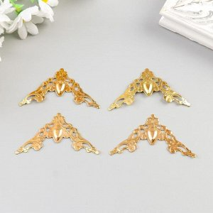 """Уголок металл """"Ажурный"""" золото набор 4 шт 3,8х3,8 см"""