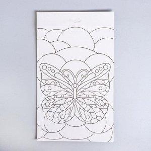 Набор для творчества. Аппликация пайетками с клеевым слоем «Бабочка» 21 ? 30 см