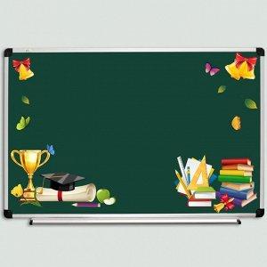 Наклейка виниловая «До свидания школа». интерьерная. без клея. 30 х 35 см