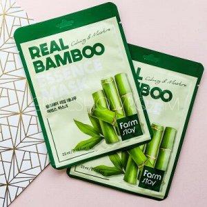 Тканевая маска FARMSTAY REAL ESSENCE MASK SHEET Bamboo