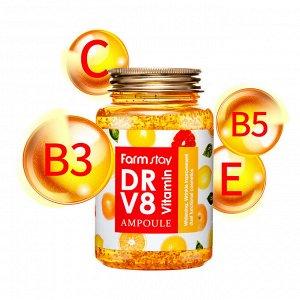 Farm Stay DR-V8 Vitamin Ampoule Отбеливающая Ампула-сыворотка для лица против старения кожи с витаминным комплексом 250мл