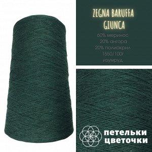 Zenga Baruffa, 266 гр., изумруд