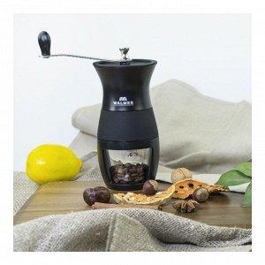 Кофемолка ручная SMART, 21см