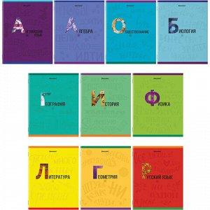 Тетради предметные, КОМПЛЕКТ 10 ПРЕДМЕТОВ, К ЗНАНИЯМ, 36 листов, плотная мелованная бумага, BRAUBERG, 404024
