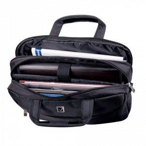 """Сумка деловая BRAUBERG с отделением для ноутбука 15,6"""", """"Control 2"""", 2 отделения, черная, 41х32х10 см, 240397"""