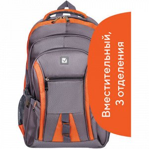 "Рюкзак BRAUBERG ""SpeedWay 2"", 25 л, размер 46х32х19 см, ткань, серо-оранжевый, 224448"