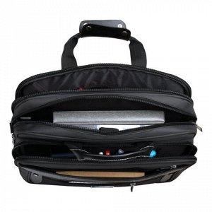 """Сумка деловая BRAUBERG с отделением для ноутбука 15,6"""", """"Carbon"""", 2 отделения, графит, 41х31х13 см, 240509"""