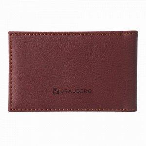 "Визитница/кредитница однорядная BRAUBERG ""Favorite"", на 24 карты, под фактурную кожу, коричневая, 232292"