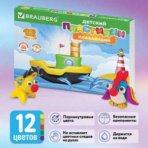 Пластилин плавающий перламутровый BRAUBERG, 12 цветов, 144 г, картонная упаковка, Россия, 103644
