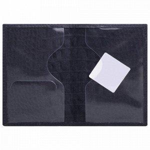 """Обложка для паспорта натуральная кожа кайман, """"PASSPORT"""", темно-синяя, BRAUBERG, 237196"""