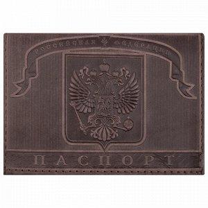 """Обложка для паспорта натуральная кожа гладкая, """"Герб"""", горизонтальная, коричневая, BRAUBERG, 237186"""