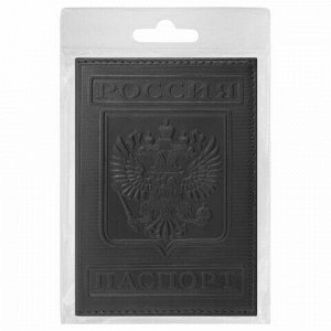 """Обложка для паспорта натуральная кожа гладкая, """"Герб"""", вертикальная, черная, BRAUBERG, 237189"""