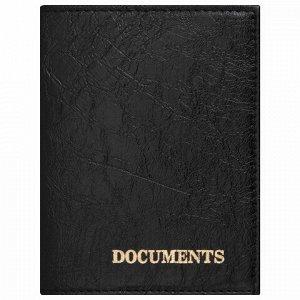 """Обложка для автодокументов STAFF """"Profit"""", экокожа, """"DOCUMENTS"""", черная, 237181"""