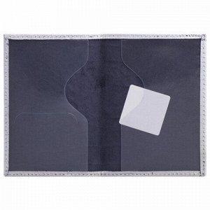 """Обложка для паспорта натуральная кожа кайман, """"PASSPORT"""", серебристая, STAFF """"Profit"""", 237206"""