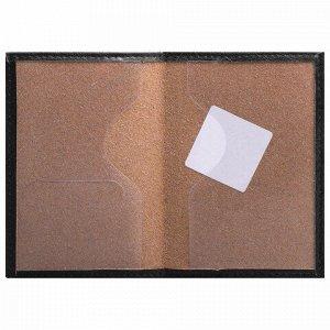 """Обложка для паспорта STAFF """"Profit"""", экокожа, """"ПАСПОРТ"""", черная, 237191"""