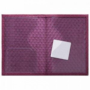 """Обложка для паспорта натуральная кожа плетенка, """"PASSPORT"""", розовая, STAFF """"Profit"""", 237203"""