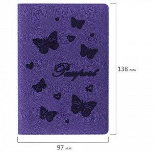 """Обложка для паспорта STAFF, бархатный полиуретан, """"Бабочки"""", фиолетовая, 237618"""