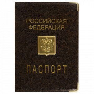 Обложка для паспорта, металлический шильд с гербом, ПВХ, ассорти, STAFF, 237579