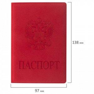 """Обложка для паспорта STAFF, мягкий полиуретан, """"ГЕРБ"""", красная, 237612"""