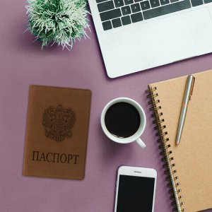 """Обложка для паспорта STAFF, мягкий полиуретан, """"ГЕРБ"""", светло-коричневая, 237609"""