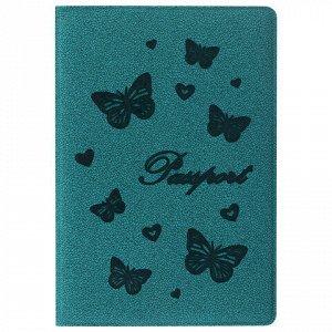 """Обложка для паспорта STAFF, бархатный полиуретан, """"Бабочки"""", мятно-бирюзовая, 237617"""