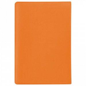 """Обложка для паспорта STAFF, мягкий полиуретан, """"Кошка"""", оранжевая, 237613"""