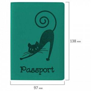 """Обложка для паспорта STAFF, мягкий полиуретан, """"Кошка"""", бирюзовая, 237616"""