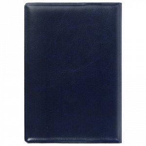 """Обложка для паспорта STAFF, полиуретан под кожу, """"ГЕРБ"""", синяя, 237603"""