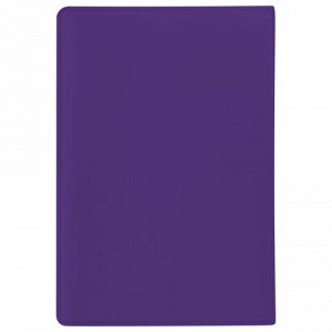 """Обложка для паспорта STAFF, мягкий полиуретан, """"ПАСПОРТ"""", фиолетовая, 237608"""