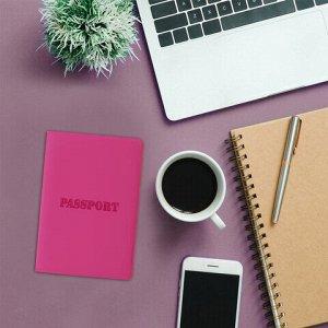 """Обложка для паспорта STAFF, мягкий полиуретан, """"ПАСПОРТ"""", розовая, 237605"""