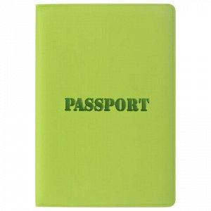 """Обложка для паспорта STAFF, мягкий полиуретан, """"ПАСПОРТ"""", салатовая, 237607"""