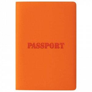 """Обложка для паспорта STAFF, мягкий полиуретан, """"ПАСПОРТ"""", рыжая, 237606"""