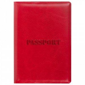 """Обложка для паспорта STAFF, полиуретан под кожу, """"ПАСПОРТ"""", красная, 237601"""