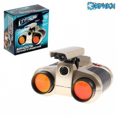 Игрушки для развлечений от Симы — Сюжетно-ролевые наборы — Интерактивные игрушки