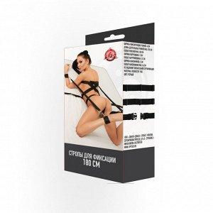 Бондажный набор для игр со связыванием в постели