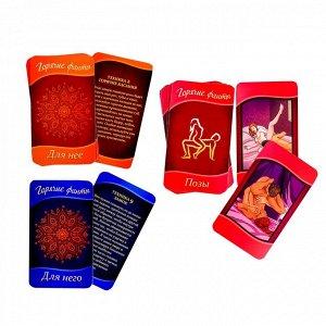"""Игра для пары """"Восточные ласки"""" (40 карточек)"""