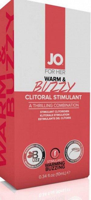 Клиторальный гель с контрастом температур и вибрацией JO WARM & BUZZY (10 мл)