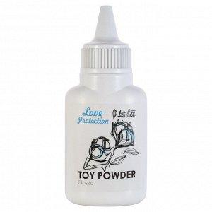 Пудра для игрушек Love Protection Classic (15 гр)