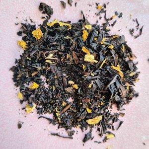 Чай Малавийское солнце (ХИТ)