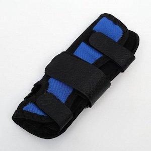 """Бандаж для лучезапястного сустава - """"Крейт"""" (№1, синий с черным, правый) Е-204"""