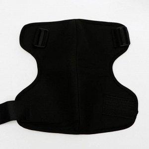 Повязка на плечевой сустав турмалиновая  ППС-01