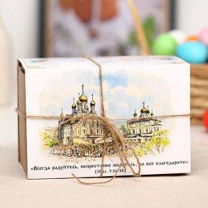 Подарочный набор «Светлая Пасха»: мёд, 140 г + чай, 50 г + мыло, 10 г + восковая свеча